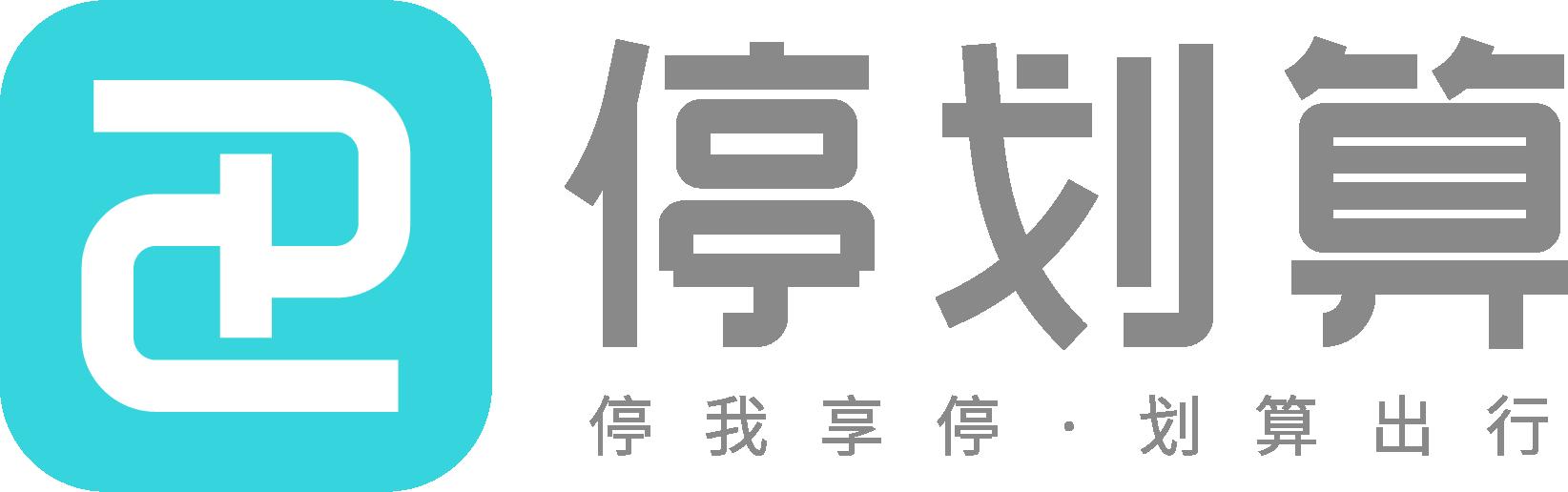 亚博体育app下载安卓_亚博体彩官网_亚博体育官网登录,轻松寻找专属车位